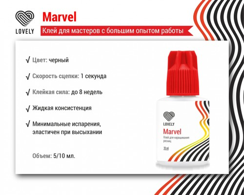 Adeziv Lovely Marvel 10ml