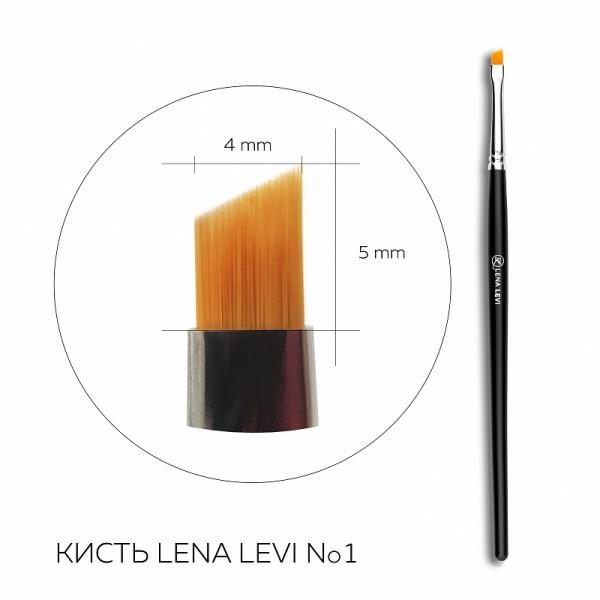 Pensula pentru sprâncene Lena Levi nr.1