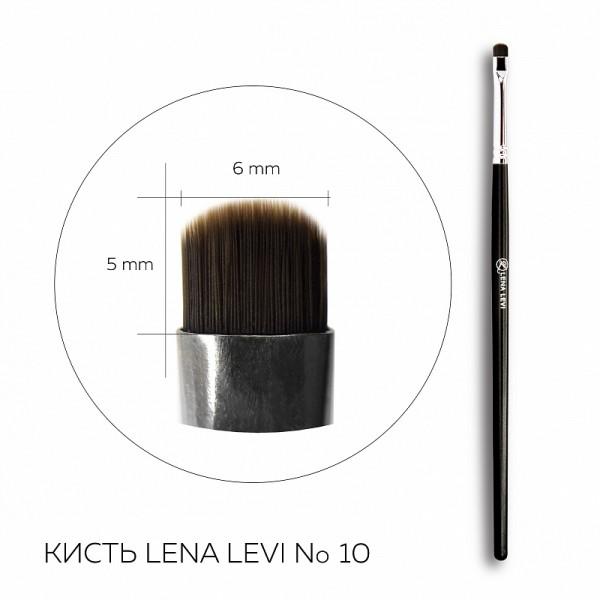 Pensulă ultra-precisă ovală Lena Levi nr.10