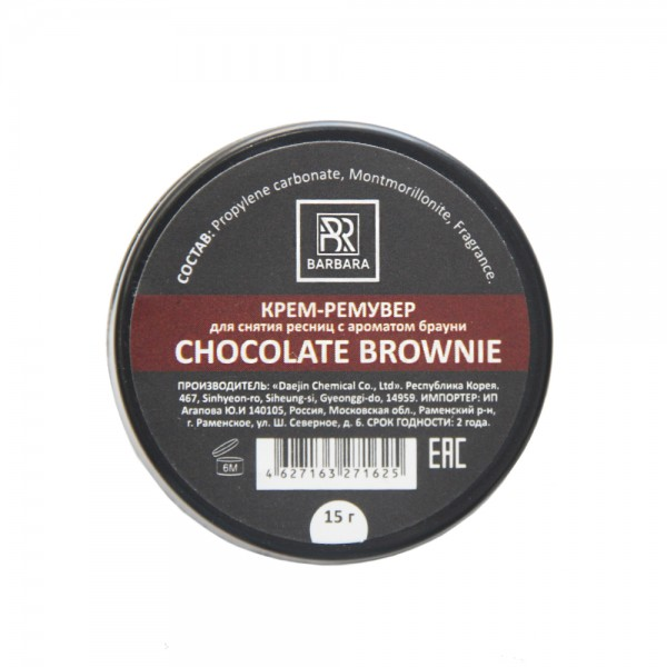 Cream remover Barbara Chocolate Brownie 15gr