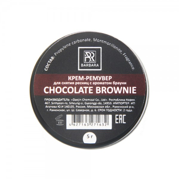 Cream remover Barbara Chocolate Brownie 5gr